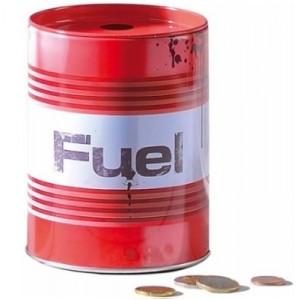 Κουμπαράς Fuel