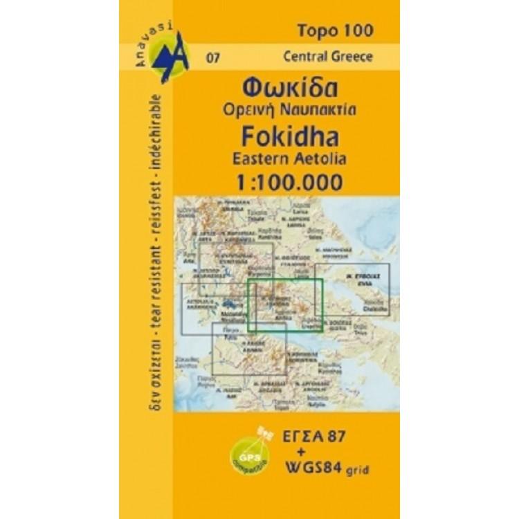 Χάρτης Φωκίδα - Ορεινή Ναυπακτία 1:100.000