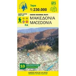 Χάρτης Μακεδονία 1:230.000