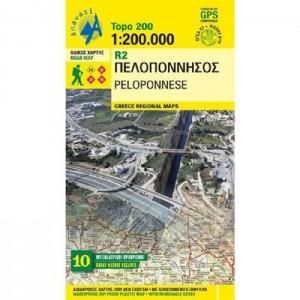 Χάρτης Πελοπόννησος 1:200.000