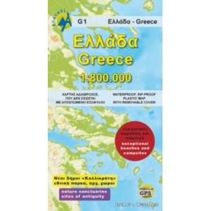 Χάρτης Ελλάδα Οδικός-Γεωφυσικός 1:800.000