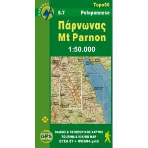 Χάρτης Πάρνωνας 1:50.000