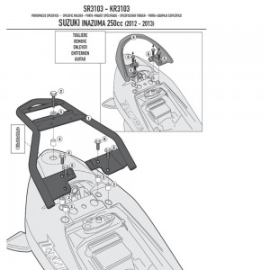 Βάση βαλίτσας topcase GIVI Suzuki Inazuma 250