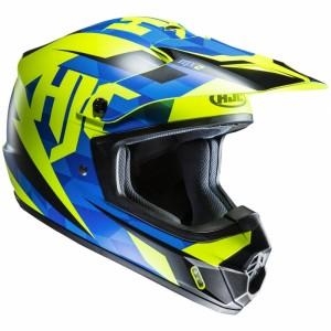 HJC CS-MX II Dakota MC2SF