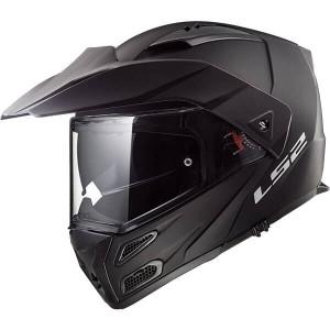 LS2 Metro Evo FF324 μαύρο ματ