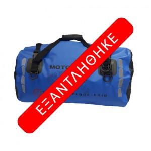 Αδιάβροχος σάκος MotoRAID 40 lt. CAMP edition μπλε-μαύρος (ver 4)