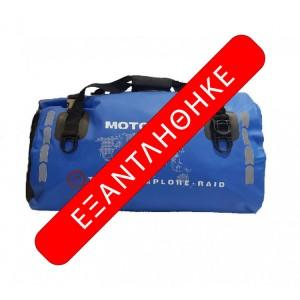 Αδιάβροχος σάκος MotoRAID 40 lt. CAMP edition μπλε-λευκός (ver 4)