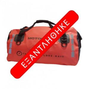 Αδιάβροχος σάκος MotoRAID 40 lt. CAMP edition κόκκινος (ver 4)