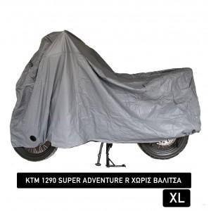 Κουκούλα MotoRAID αδιάβροχη KTM 1290 Super Adventure R (χωρίς βαλίτσα)
