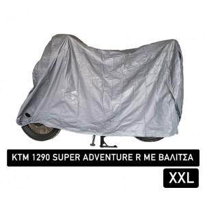 Κουκούλα MotoRAID αδιάβροχη KTM 1290 Super Adventure R (με βαλίτσα)