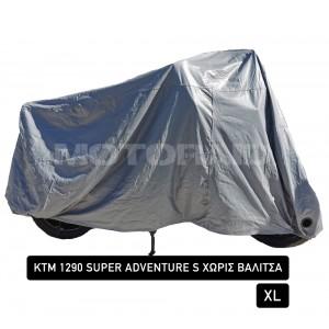 Κουκούλα MotoRAID αδιάβροχη KTM 1290 Super Adventure S (χωρίς βαλίτσα)