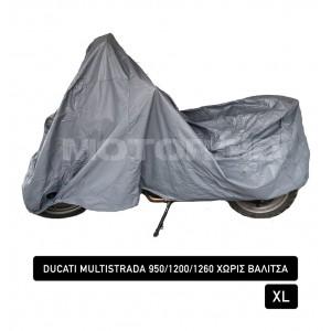 Κουκούλα MotoRAID αδιάβροχη Ducati Multistrada 1260/S (χωρίς βαλίτσα)