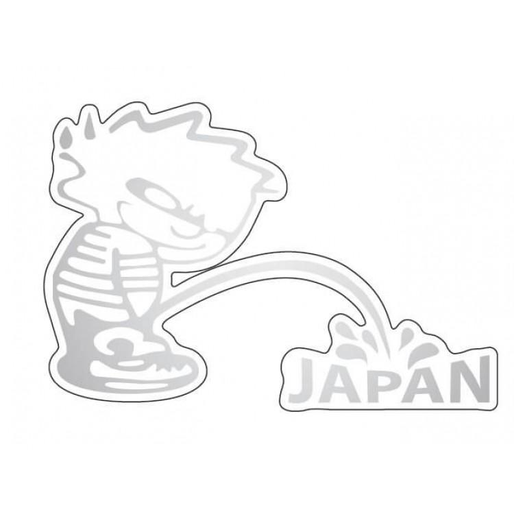 Aυτοκόλλητα Piss Japan ασημί-διάφανο (σετ)