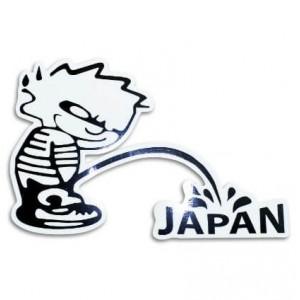 Aυτοκόλλητα Piss Japan μαύρο-διάφανο (σετ)