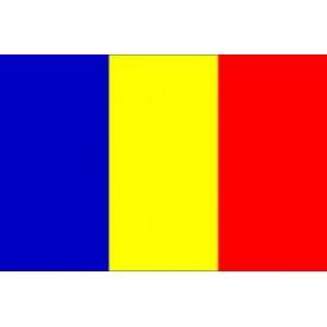 Αυτοκόλλητο σημαία Ρουμανίας