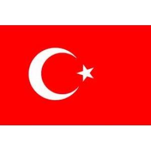 Αυτοκόλλητο σημαία Τουρκίας