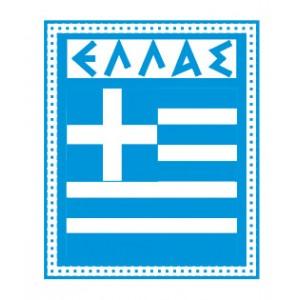 Αυτοκόλλητο σημαία ΕΛΛΑΣ πρισματικό 8 x 6.5 cm μεγάλο