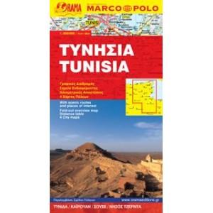 Χάρτης Τυνησίας Marco Polo 1:800.000