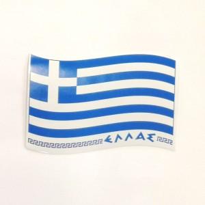 Αυτοκόλλητο Ελληνικής σημαία κυματιστής 10 x 7 εκ.