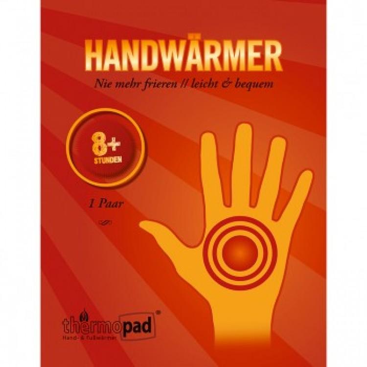 Θερμικό επίθεμα χεριών (σετ 2)