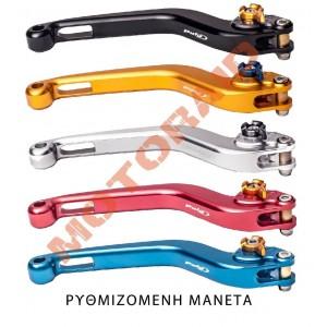 Clutch lever adjustable Puig Kawasaki ZZR 1400 -15 (colors)