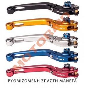 Ρυθμιζόμενη μανέτα συμπλέκτη Puig Yamaha MT-09 Tracer/GT (χρώματα)