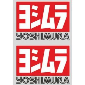 Αυτοκόλλητα QTR Yoshimura για εξατμίσεις (υψηλών θερμοκρασιών) 7,5 x 5,5 εκ. (2 τεμ.)