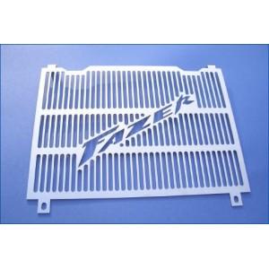 Προστατευτικό ψυγείου Yamaha FZS Fazer 1000 01-05